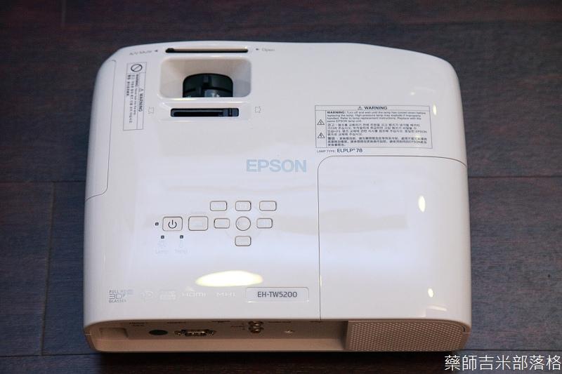 EPSON_EH_TW5200_004.jpg