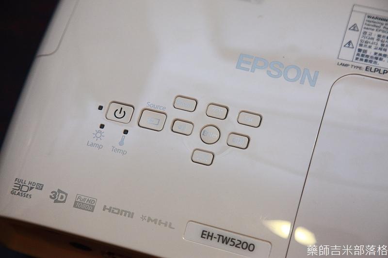 EPSON_EH_TW5200_006.jpg