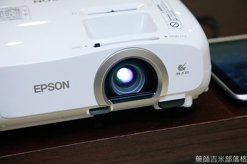 EPSON_EH_TW5200_020.jpg