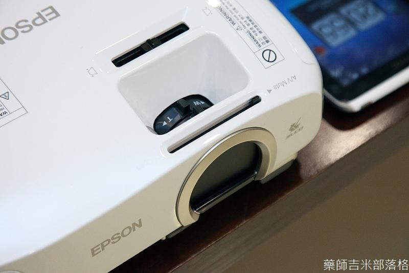 EPSON_EH_TW5200_023.jpg