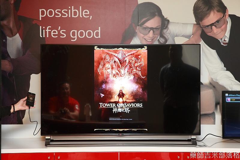 LG_ULTRA_HD_TV_034.jpg