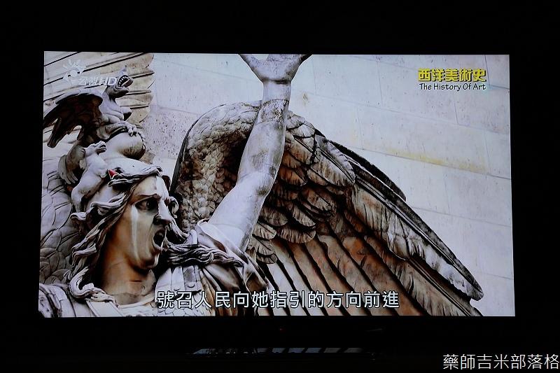 LG_ULTRA_HD_TV_171.jpg