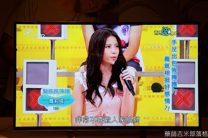 LG_ULTRA_HD_TV_195.jpg