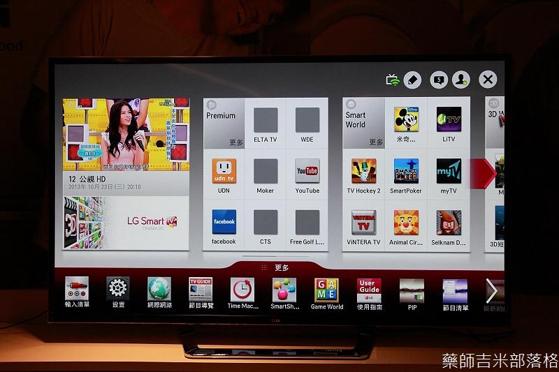 LG_ULTRA_HD_TV_201.jpg