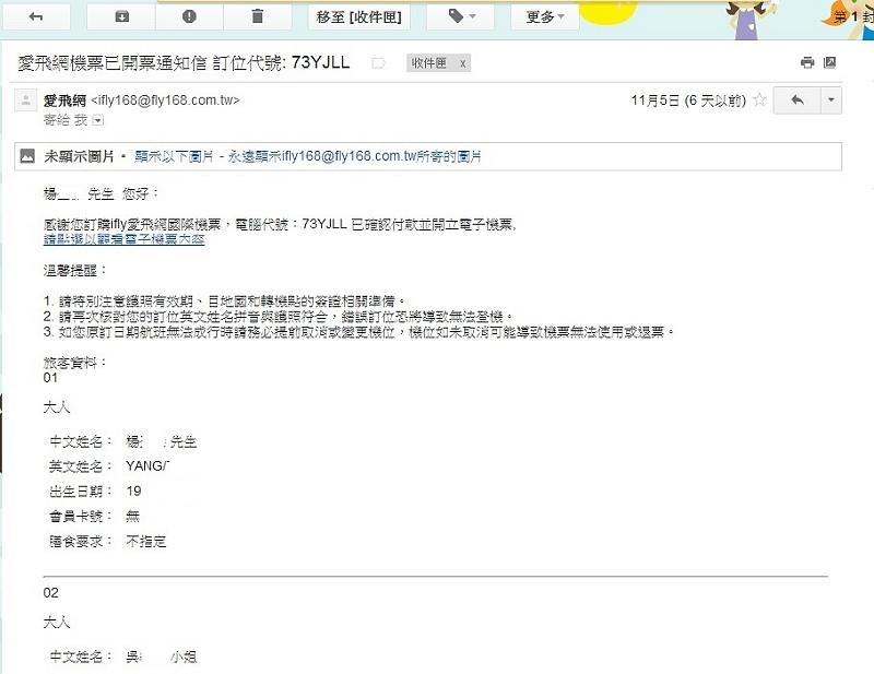愛飛網23.jpg