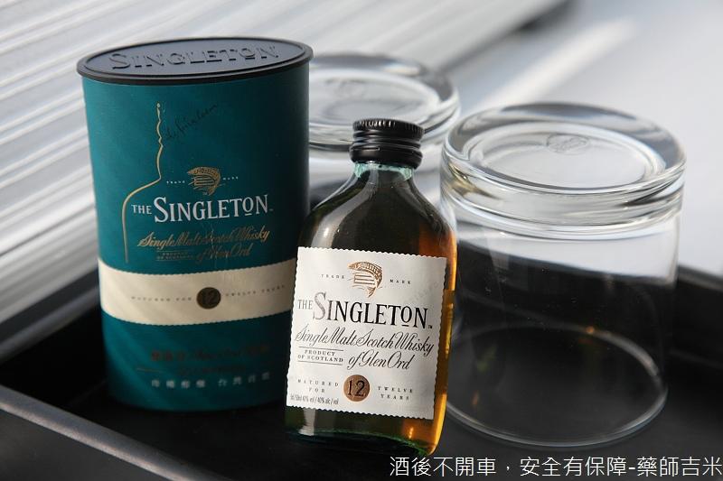 Singleton_004.jpg