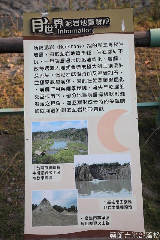 2013_kaohsiung_214.jpg