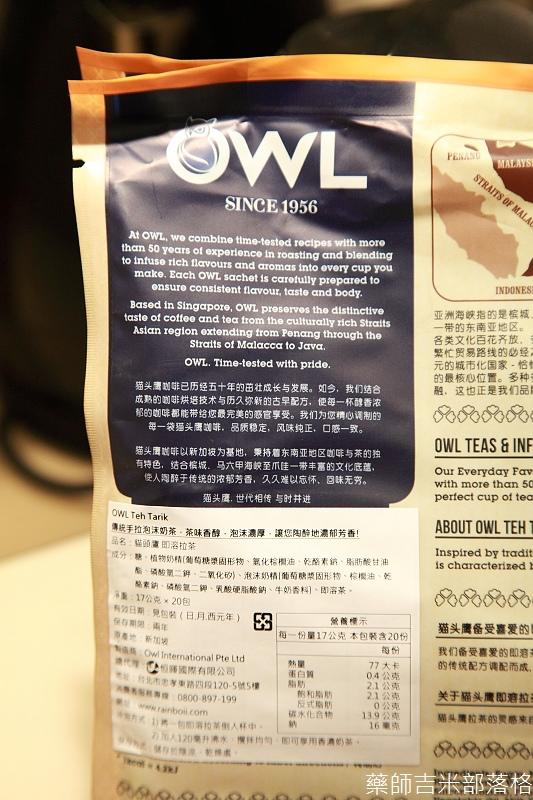 OWL_CAFE_053.jpg