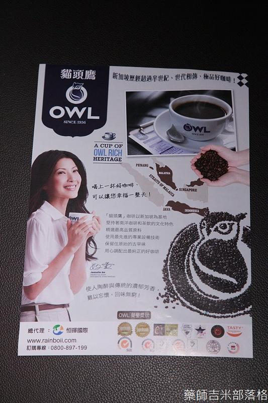 OWL_CAFE_071.jpg