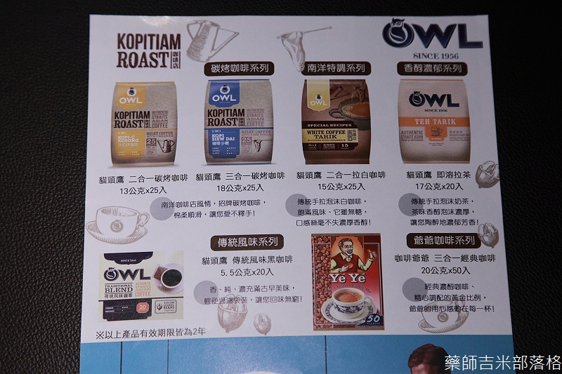 OWL_CAFE_072.jpg