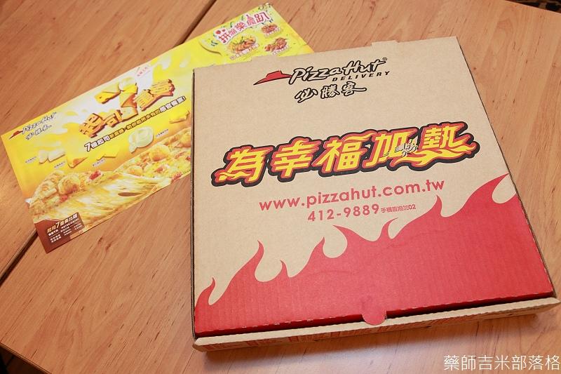 Pizza_Hut_006.jpg