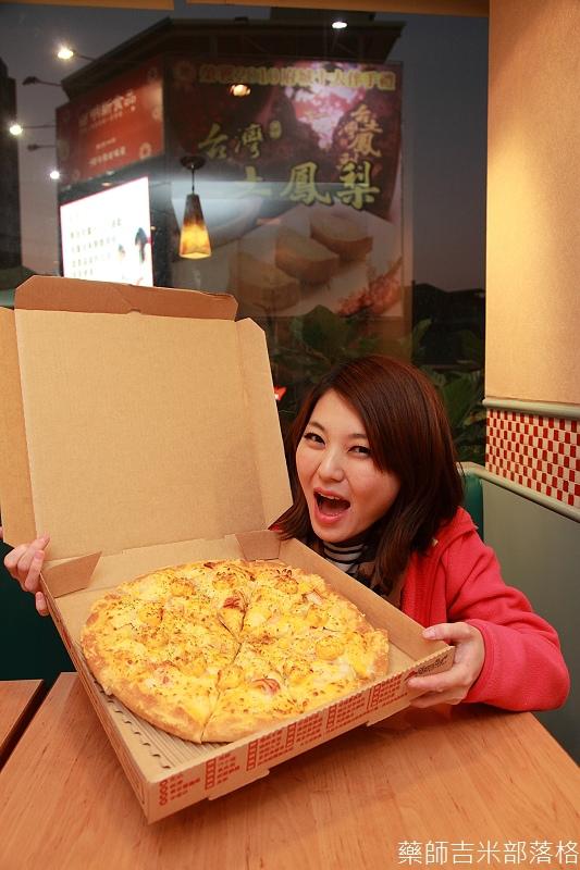 Pizza_Hut_026.jpg