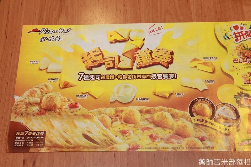 Pizza_Hut_088.jpg