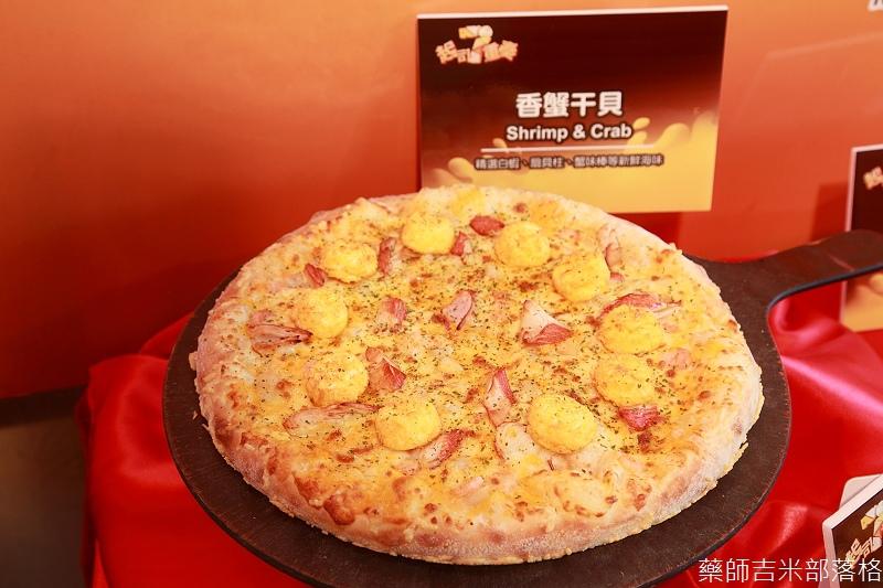 Pizza_Hut_096.jpg