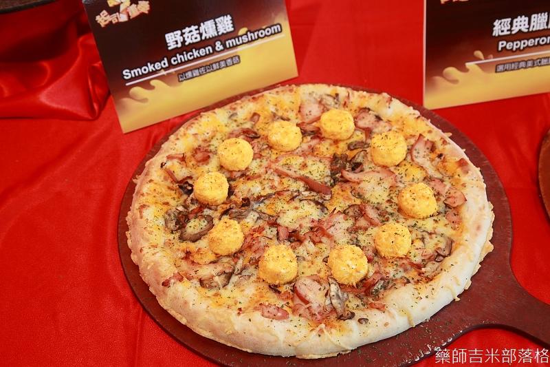 Pizza_Hut_097.jpg