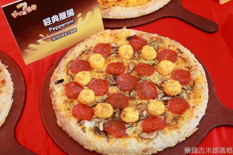 Pizza_Hut_098.jpg