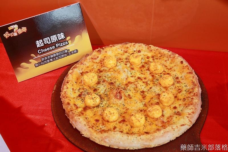 Pizza_Hut_099.jpg