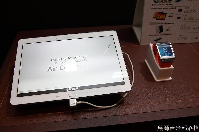 Samsung_008.jpg