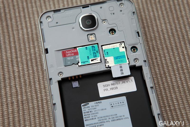 Samsung_Galaxy_J_039.jpg