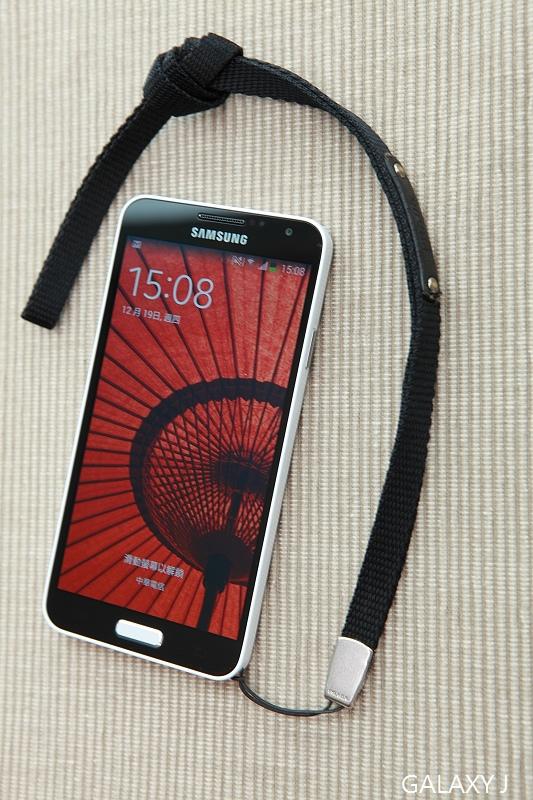 Samsung_Galaxy_J_041.jpg