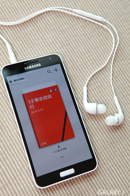 Samsung_Galaxy_J_049.jpg