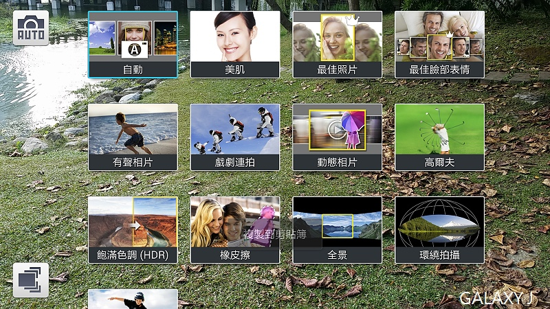 Screenshot_2013-12-19-16-06-41.jpg