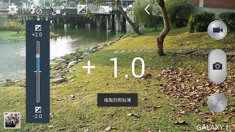 Screenshot_2013-12-19-16-08-21.jpg