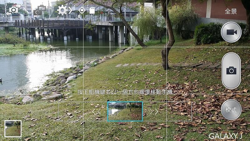 Screenshot_2013-12-19-16-10-01.jpg