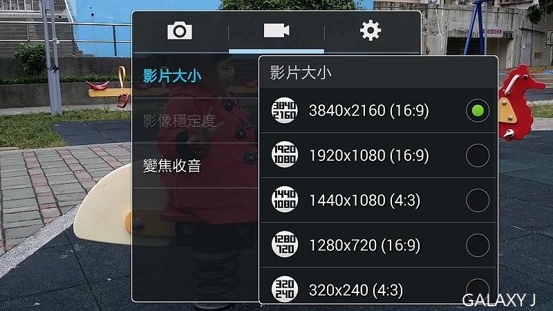 Screenshot_2013-12-19-16-35-16.jpg