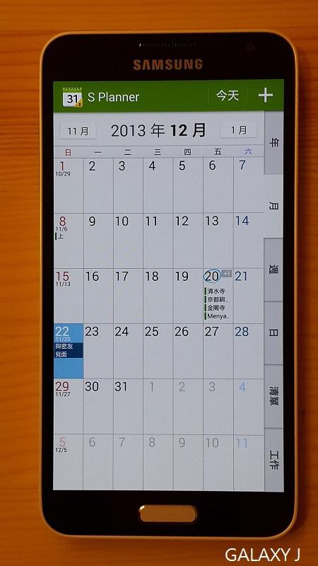 20131220_080852.jpg