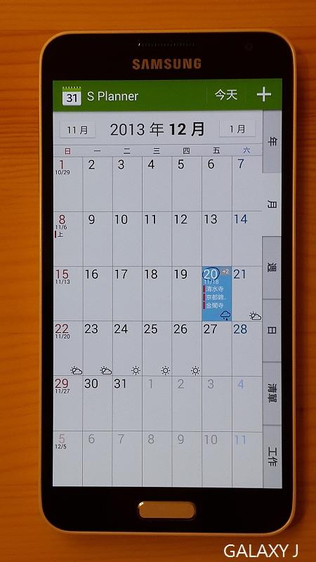 20131220_080929.jpg