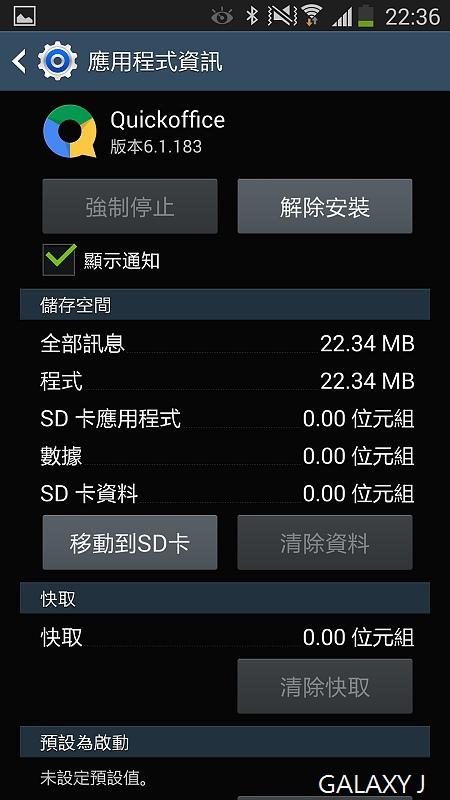 Screenshot_2013-12-19-22-36-20.jpg
