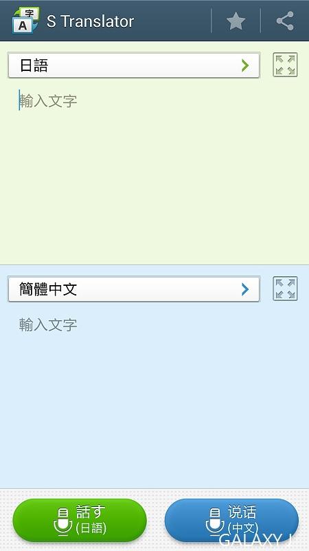 Screenshot_2013-12-19-22-39-30.jpg