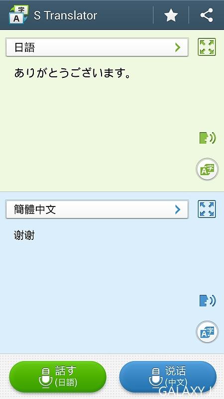 Screenshot_2013-12-19-22-40-43.jpg
