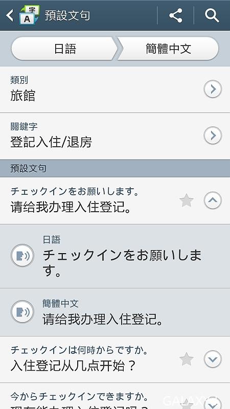Screenshot_2013-12-19-22-41-40.jpg