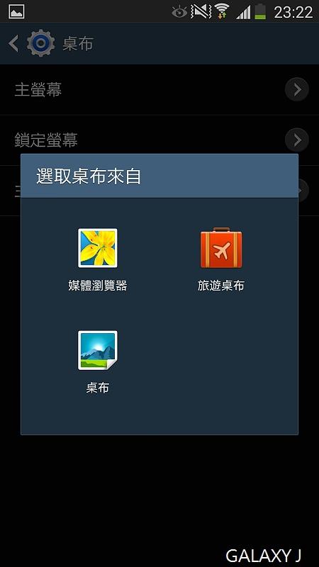 Screenshot_2013-12-19-23-22-32.jpg