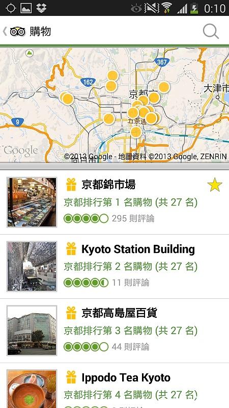Screenshot_2013-12-20-00-10-23.jpg