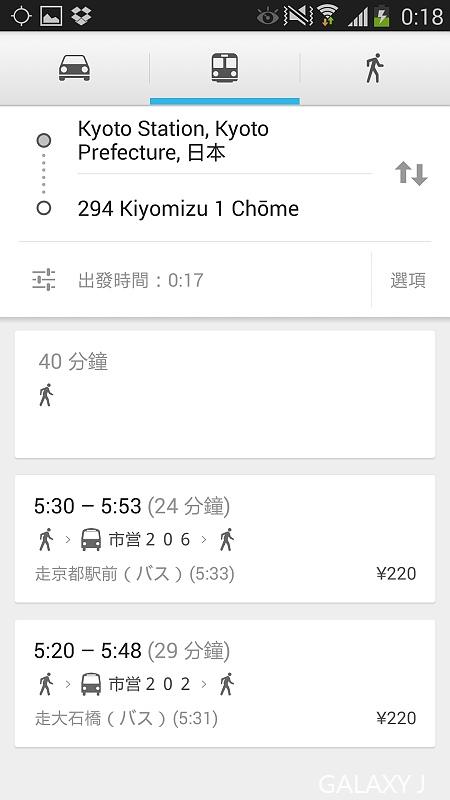 Screenshot_2013-12-20-00-18-14.jpg