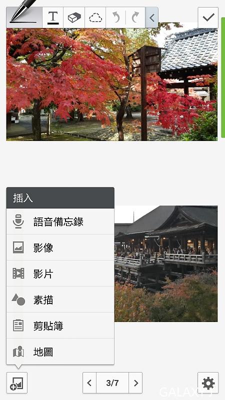 Screenshot_2013-12-20-00-51-21.jpg