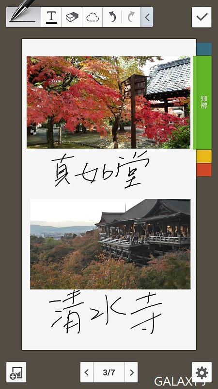 Screenshot_2013-12-20-00-52-05.jpg