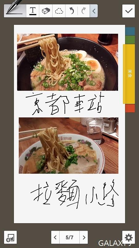 Screenshot_2013-12-20-00-52-53.jpg