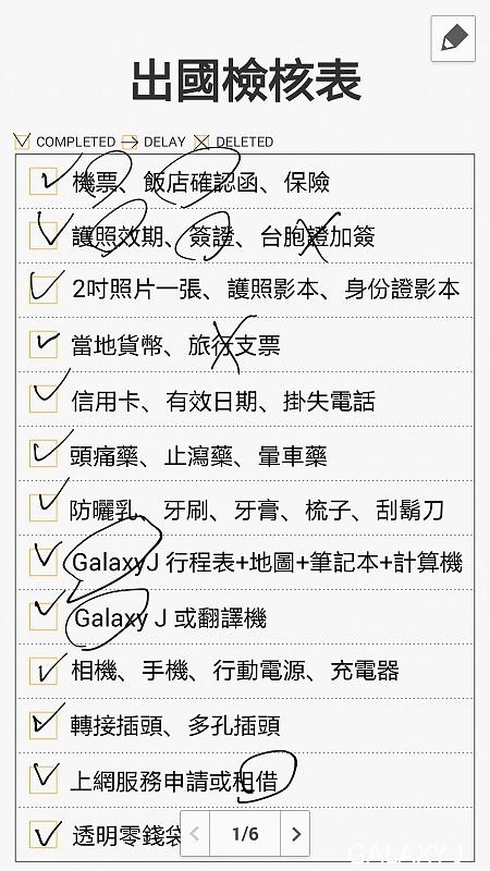 Screenshot_2013-12-20-08-19-14.jpg