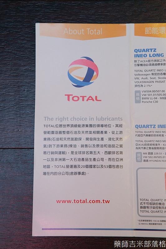 Total_051.jpg