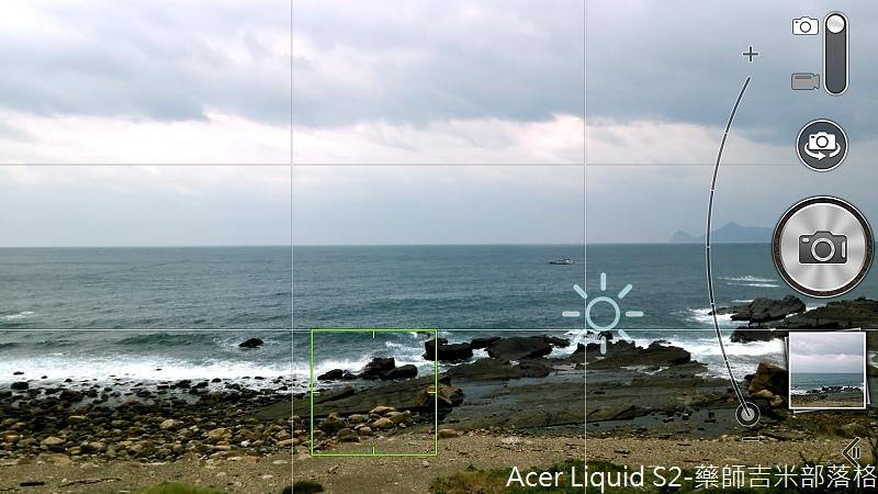 Acer_Liquid_S2_010.jpg