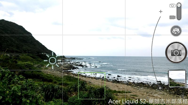 Acer_Liquid_S2_011.jpg