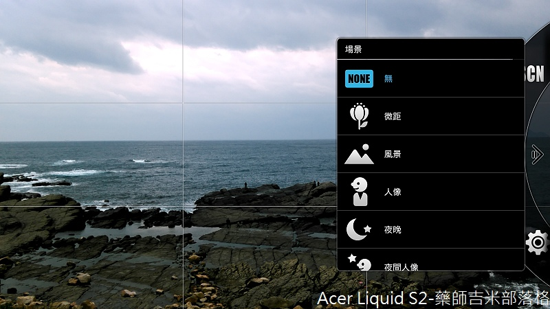 Acer_Liquid_S2_016.jpg
