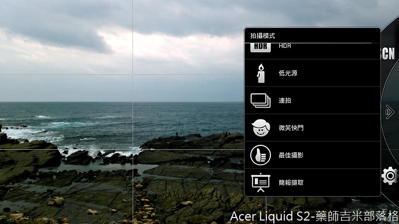 Acer_Liquid_S2_020.jpg