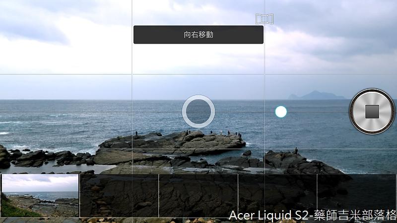 Acer_Liquid_S2_021.jpg