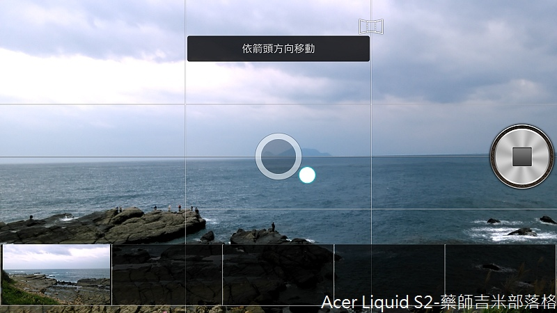 Acer_Liquid_S2_022.jpg