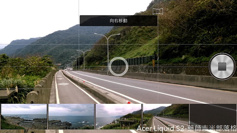 Acer_Liquid_S2_025.jpg